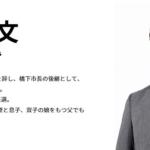 吉村洋文知事 称賛の声