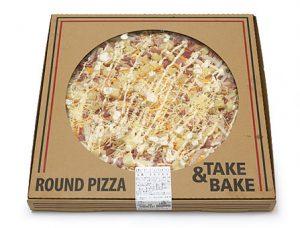 round_pizza_germanpotato01-1